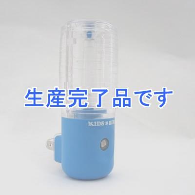 YAZAWA(ヤザワ) 【値下げしました!】暗くなると自動でライト ブルー KIDS03BL