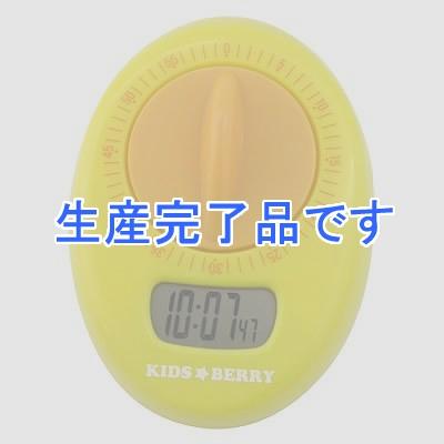 YAZAWA(ヤザワ)  KIDS04YL