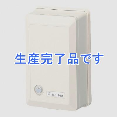 OPTEX(オプテックス)  NS260AS