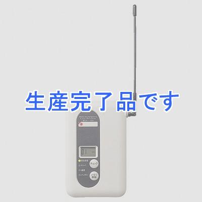 OPTEX(オプテックス)  WLR100S