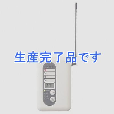 OPTEX(オプテックス)  WLR400S