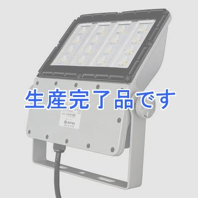 OPTEX(オプテックス) ★パーキング専用LED照明 非調光・投光器タイプ 水銀灯450W相当 L11000SC100