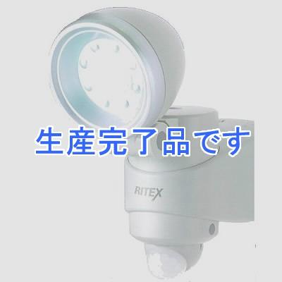 ライテックス  LED110