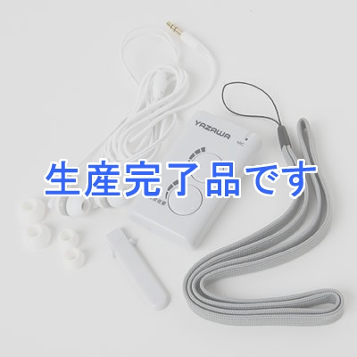 YAZAWA(ヤザワ) 集音器 SLV02WH