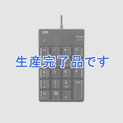 サンワサプライ USB2.0ハブ付テンキー ブラック NT-17UH2BK