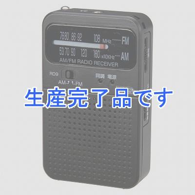 YAZAWA(ヤザワ)  RD9BK