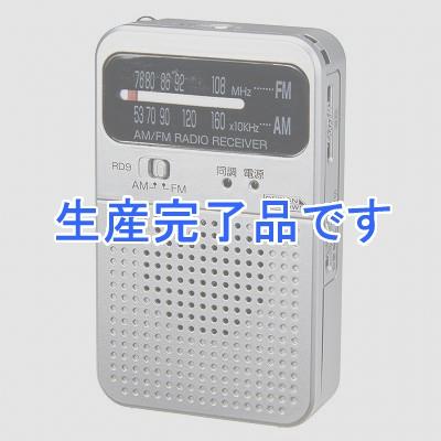 YAZAWA(ヤザワ)  RD9SV