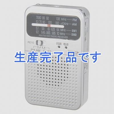 YAZAWA(ヤザワ)  RD10SV