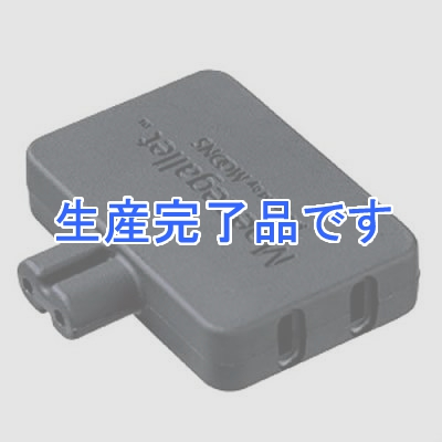 サンワサプライ  TAP-B26BK
