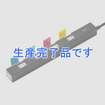 サンワサプライ  TAP-B41BK4