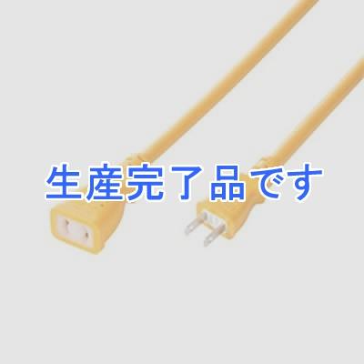 サンワサプライ  TAP-EX12-20Y