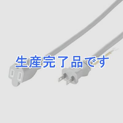 サンワサプライ  TAP-EX252-2