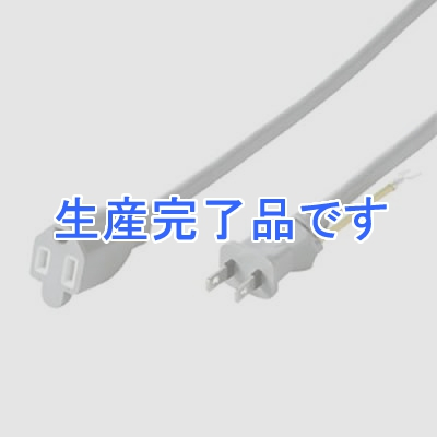 サンワサプライ  TAP-EX252-5