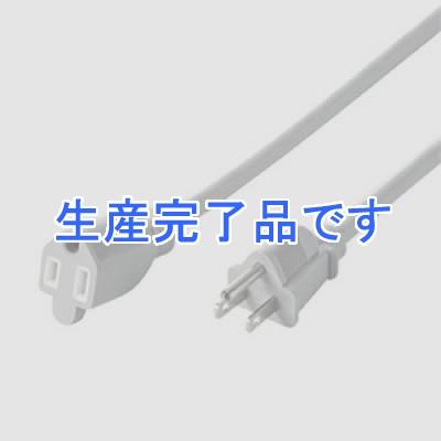 サンワサプライ  TAP-EX253-2