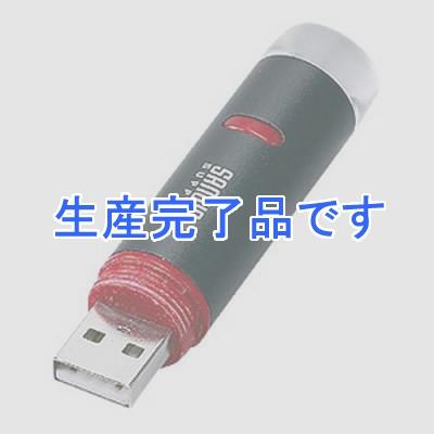 サンワサプライ  USB-TOY23