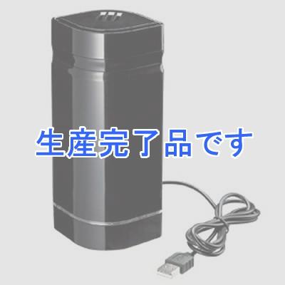 サンワサプライ  USB-TOY52