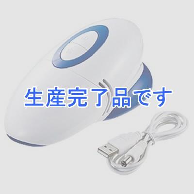 サンワサプライ  USB-TOY55BL