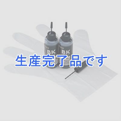 サンワサプライ  INK-21BK