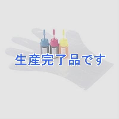 サンワサプライ  INK-21K30