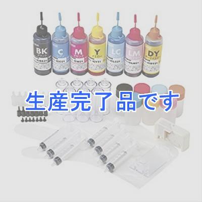 サンワサプライ  INK-21SET60S7