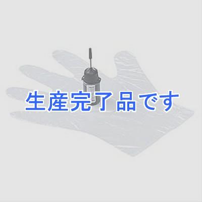 サンワサプライ  INK-24BK