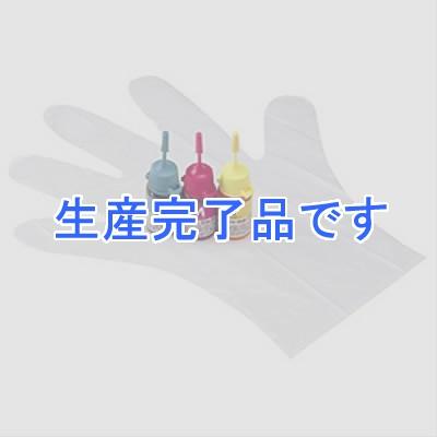 サンワサプライ  INK-24K