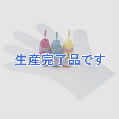 サンワサプライ  INK-24K30