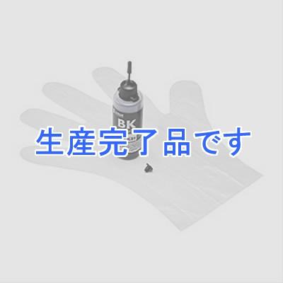 サンワサプライ  INK-31BK60
