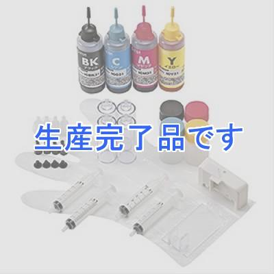 サンワサプライ  INK-31SET60S4