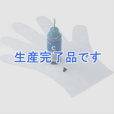 サンワサプライ  INK-32C60N