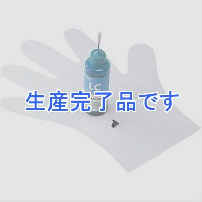 サンワサプライ  INK-32LC60N