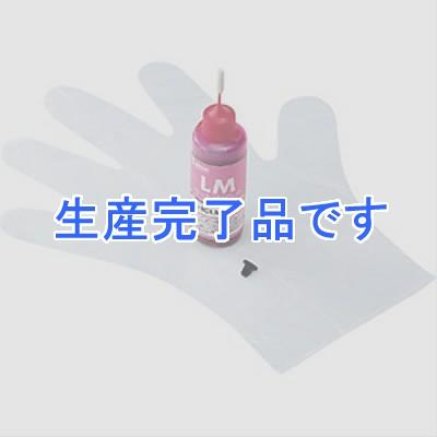 サンワサプライ  INK-32LM60N
