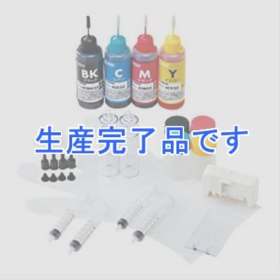 サンワサプライ  INK-32SET60S4