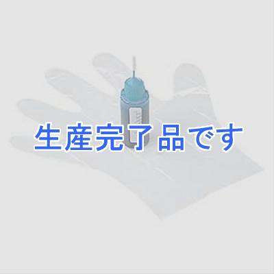 サンワサプライ  INK-3C30