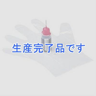 サンワサプライ  INK-3M30
