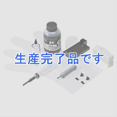 サンワサプライ  INK-46BK120S