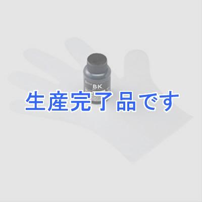 サンワサプライ  INK-46BK60