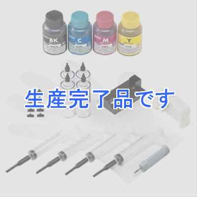 サンワサプライ  INK-46S60S4