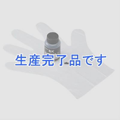サンワサプライ  INK-50BK60