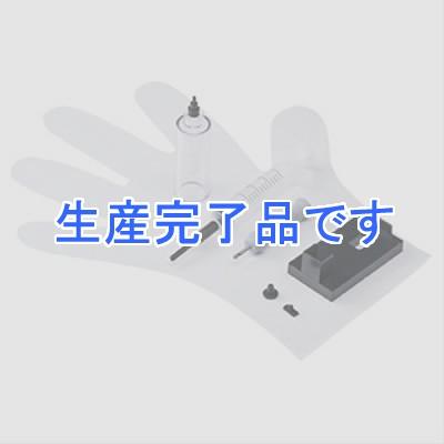 サンワサプライ  INK-50KIT