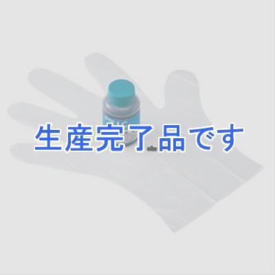サンワサプライ  INK-50LC60