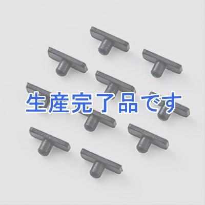 サンワサプライ  INK-50PLUG