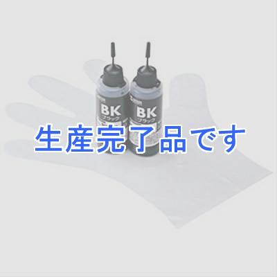 サンワサプライ  INK-6BK120