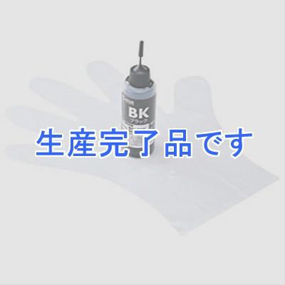 サンワサプライ  INK-6BK60