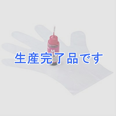 サンワサプライ  INK-6M30