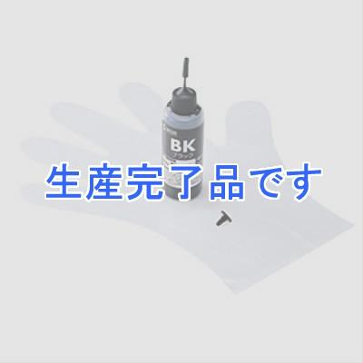 サンワサプライ  INK-C7B60
