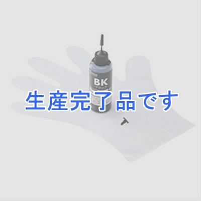 サンワサプライ  INK-C9B60