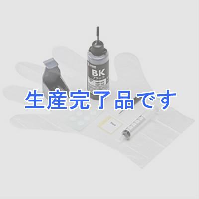 サンワサプライ  INK-HP130