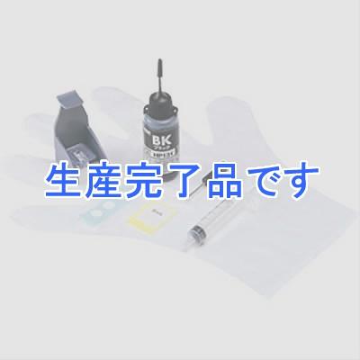 サンワサプライ  INK-HP131