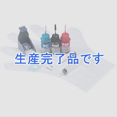 サンワサプライ  INK-HP138